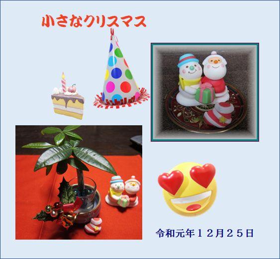 Photo_20191228140201