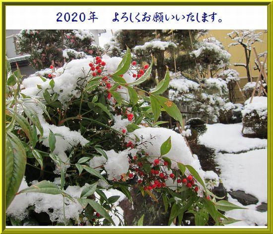Photo_20200107140701